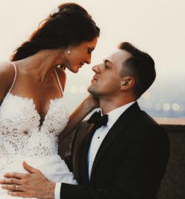 Sky Philadelphia Wedding | Daria & Bart